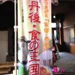 20131030_reader_0800